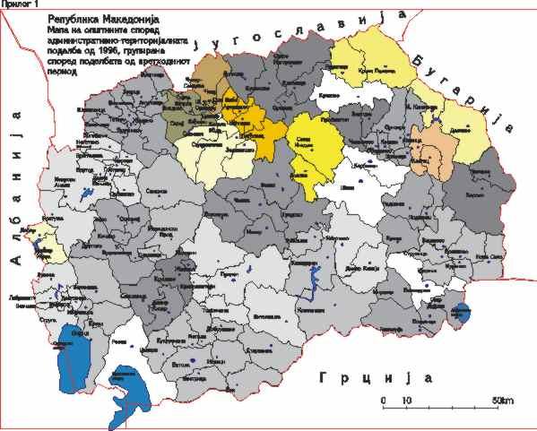 Mapa na Makedonija Karta na Republika Makedonija
