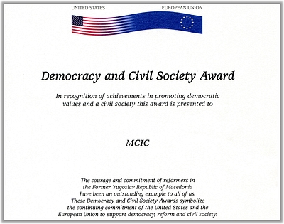 democracy-and-civil-society-award